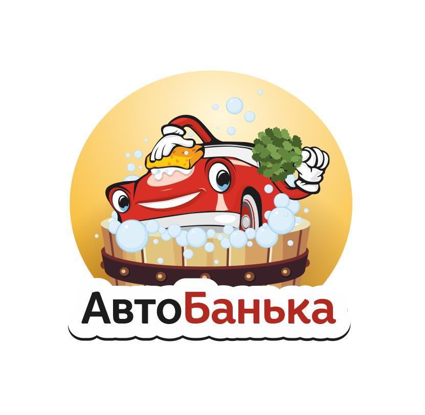 ИП Демченко Екатерина Алексеевна