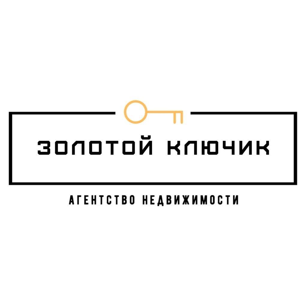 """ООО """"Золотой Ключик"""""""