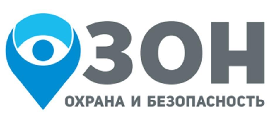 ООО «Частное охранное предприятие «ОЗОН»