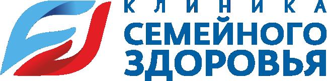"""ООО """"Клиника семейного здоровья"""""""