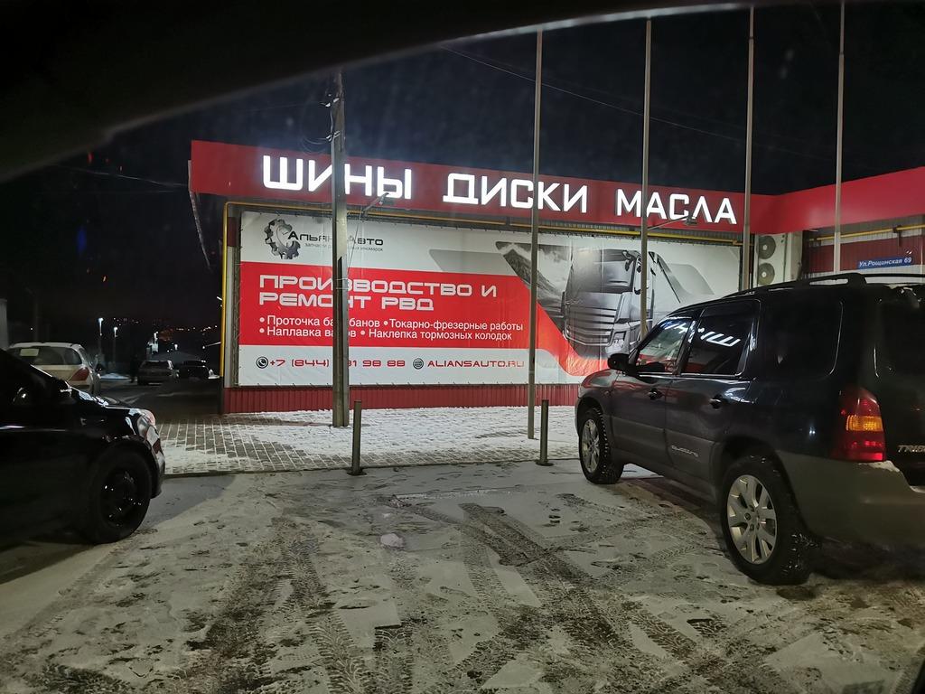ИП Назаренко М.Ю.
