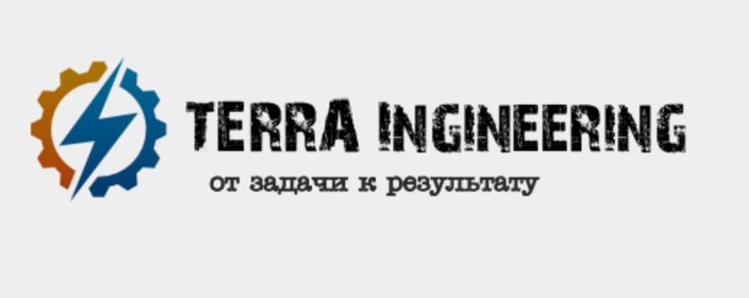 "ООО ""Терра Инжиниринг"""