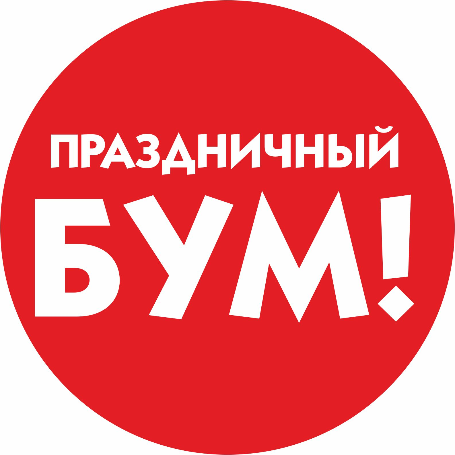 ИП Шевнин Иван Алексеевич