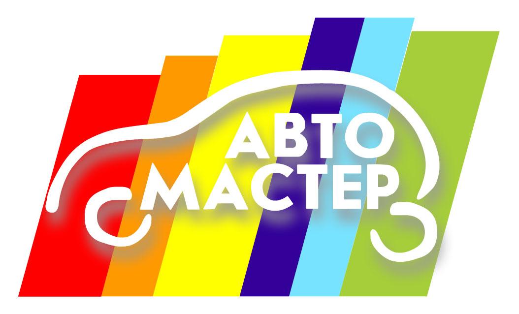 ИП Колпакова Елена Васильевна