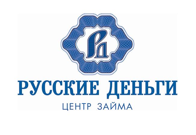 """ООО МКК """"Центр займа Русские деньги"""""""