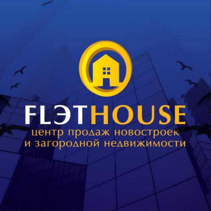 ООО «Центр продаж новостроек и загородной недвижимости «ФЛЭТХАУС»