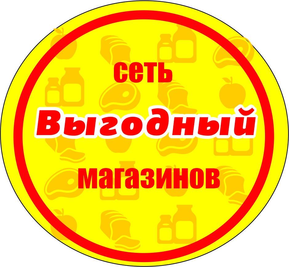 ИП Мурзин А.А.