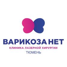 "ООО ""Варикоза НЕТ"""