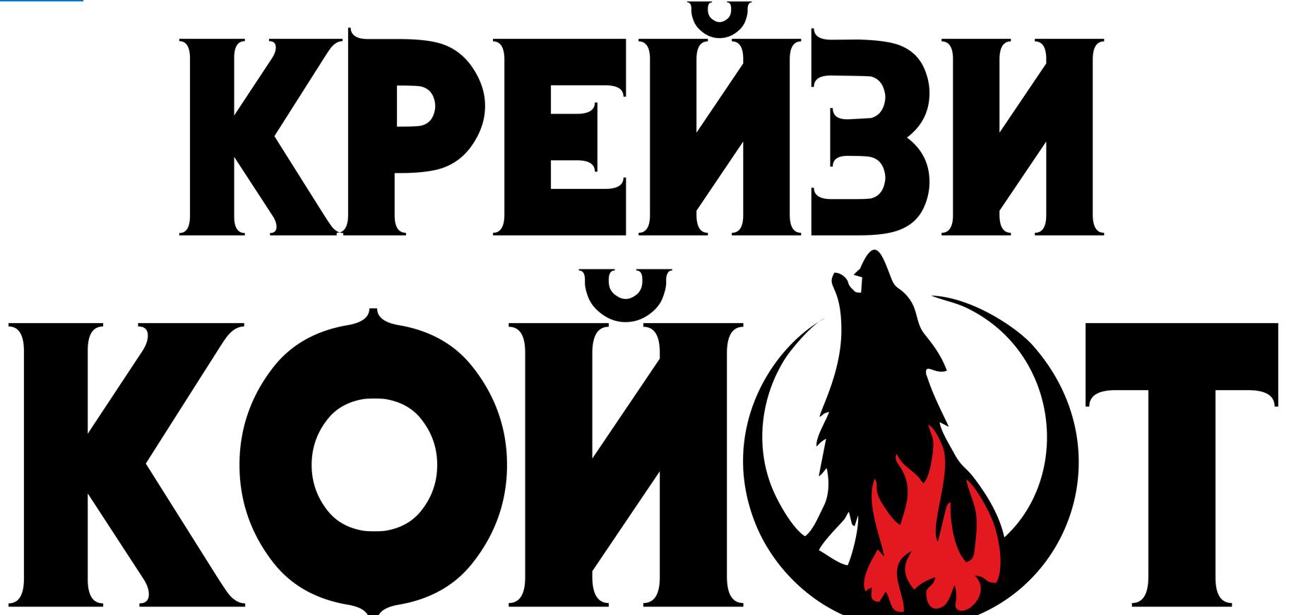 """ООО """"ЖАР РА-БАР"""""""
