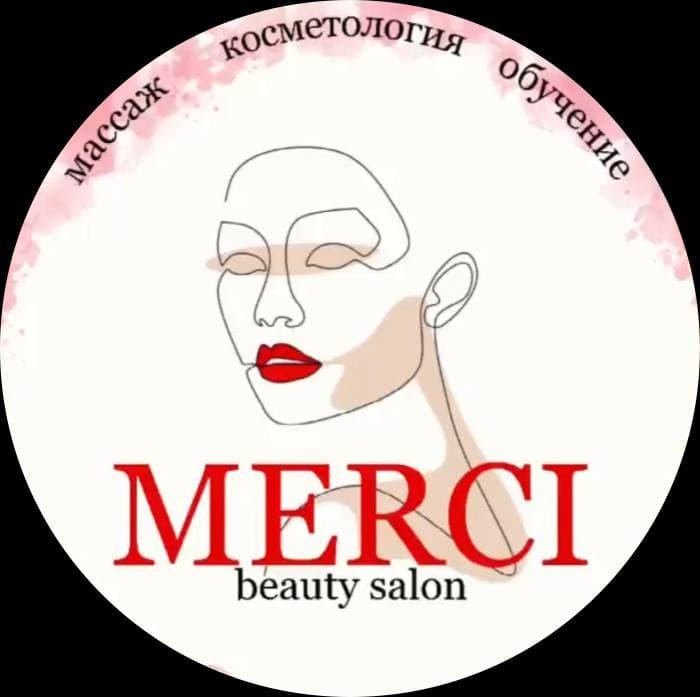 "салон красоты ""MERCI"""