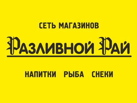 "ООО ""Кега"""