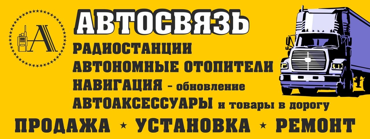 ИП Минеева Диляра Расимовна