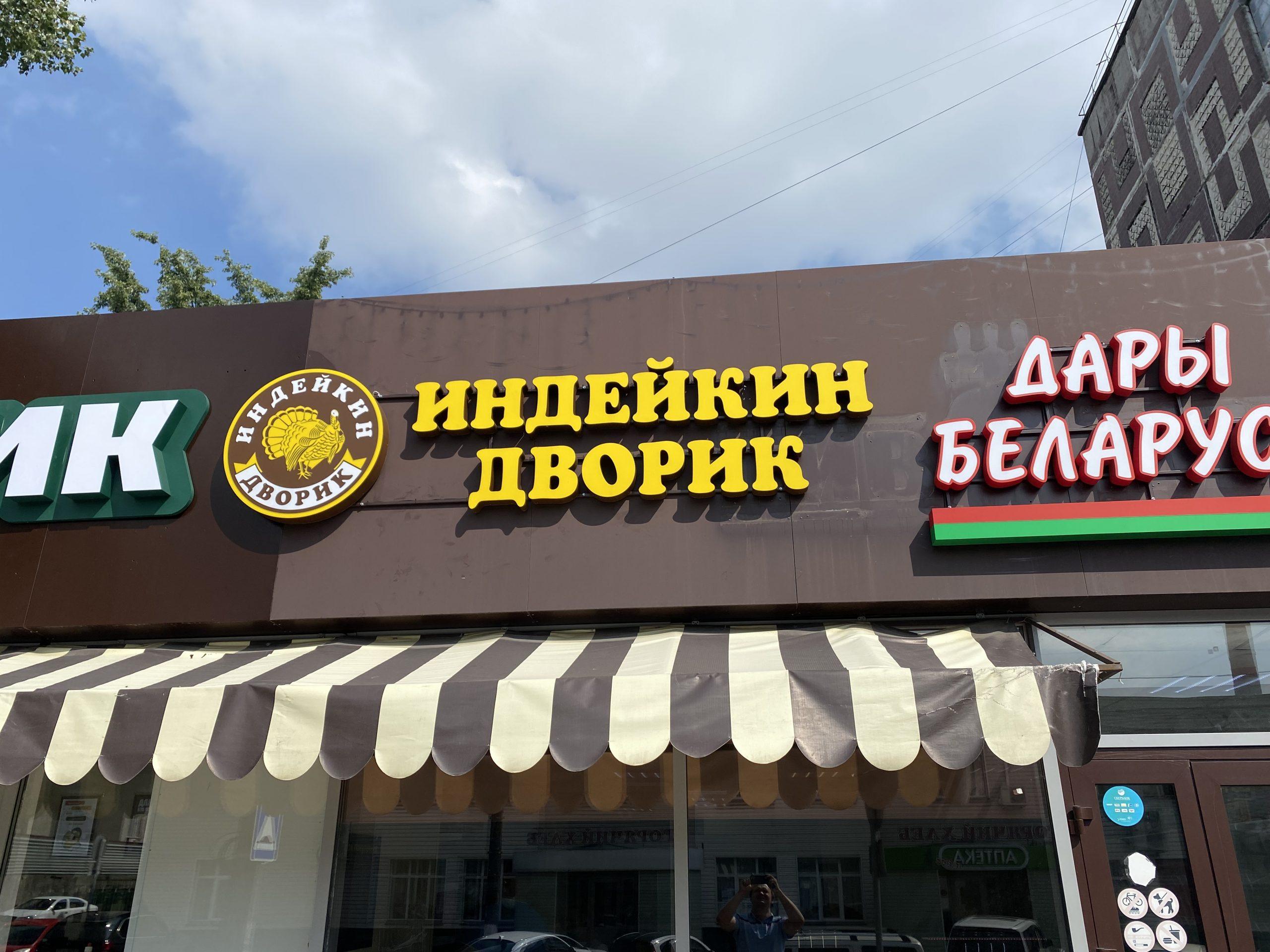 ИП Скоков Д.А.