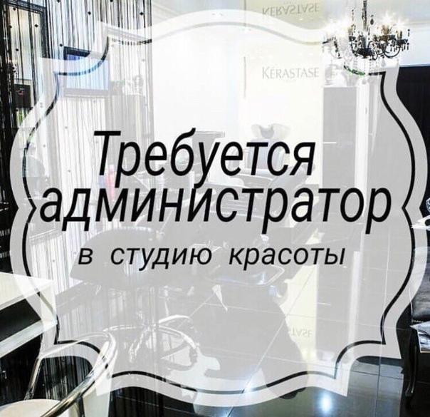 ИП Кочерягина