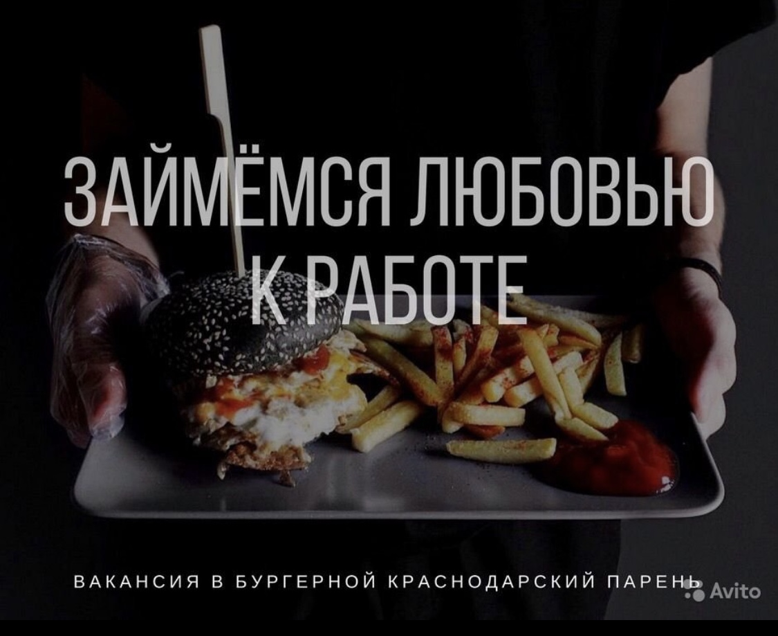 ИП Вылегжанин Дмитрий Игоревич