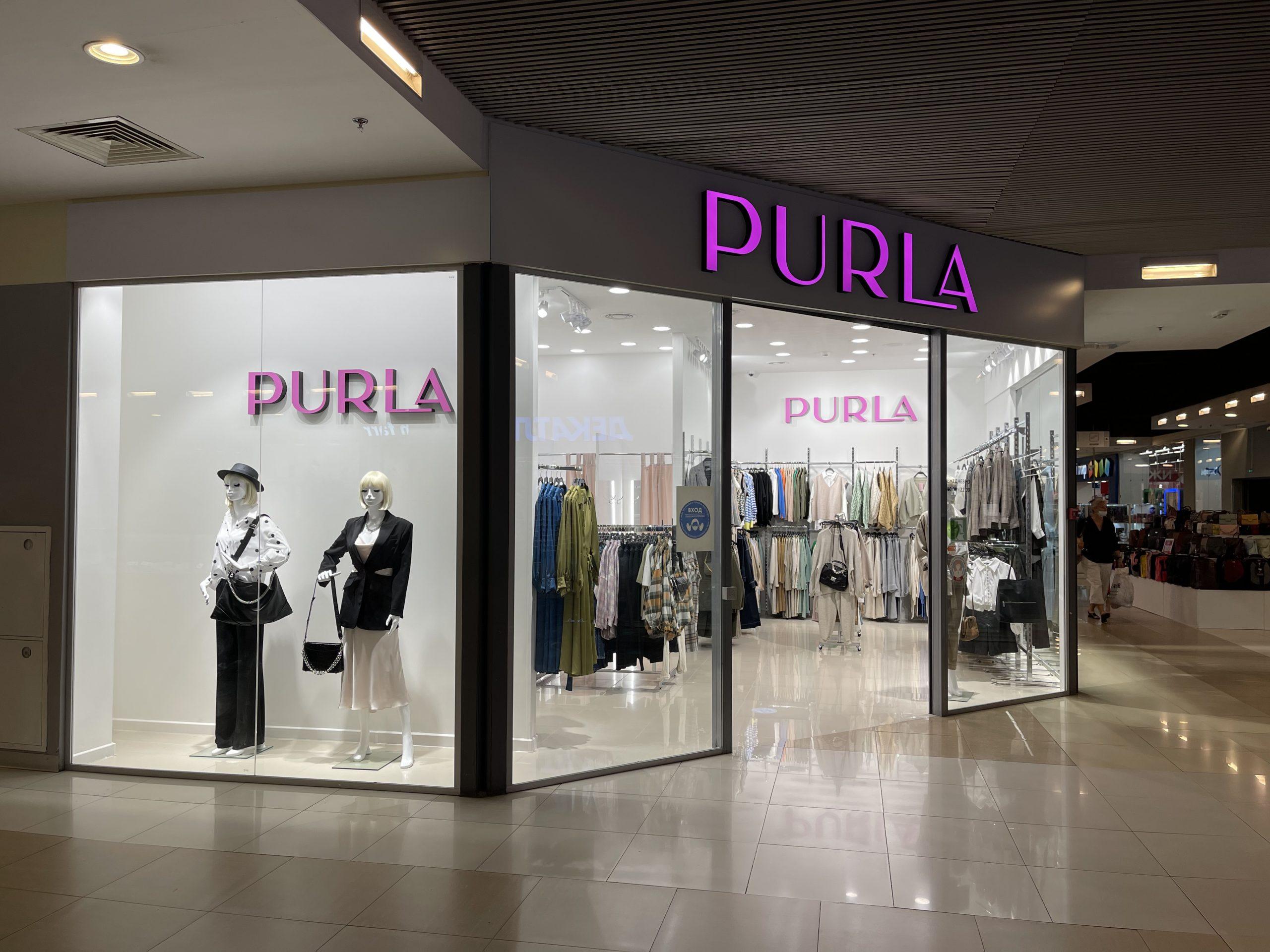 """PURLA"""