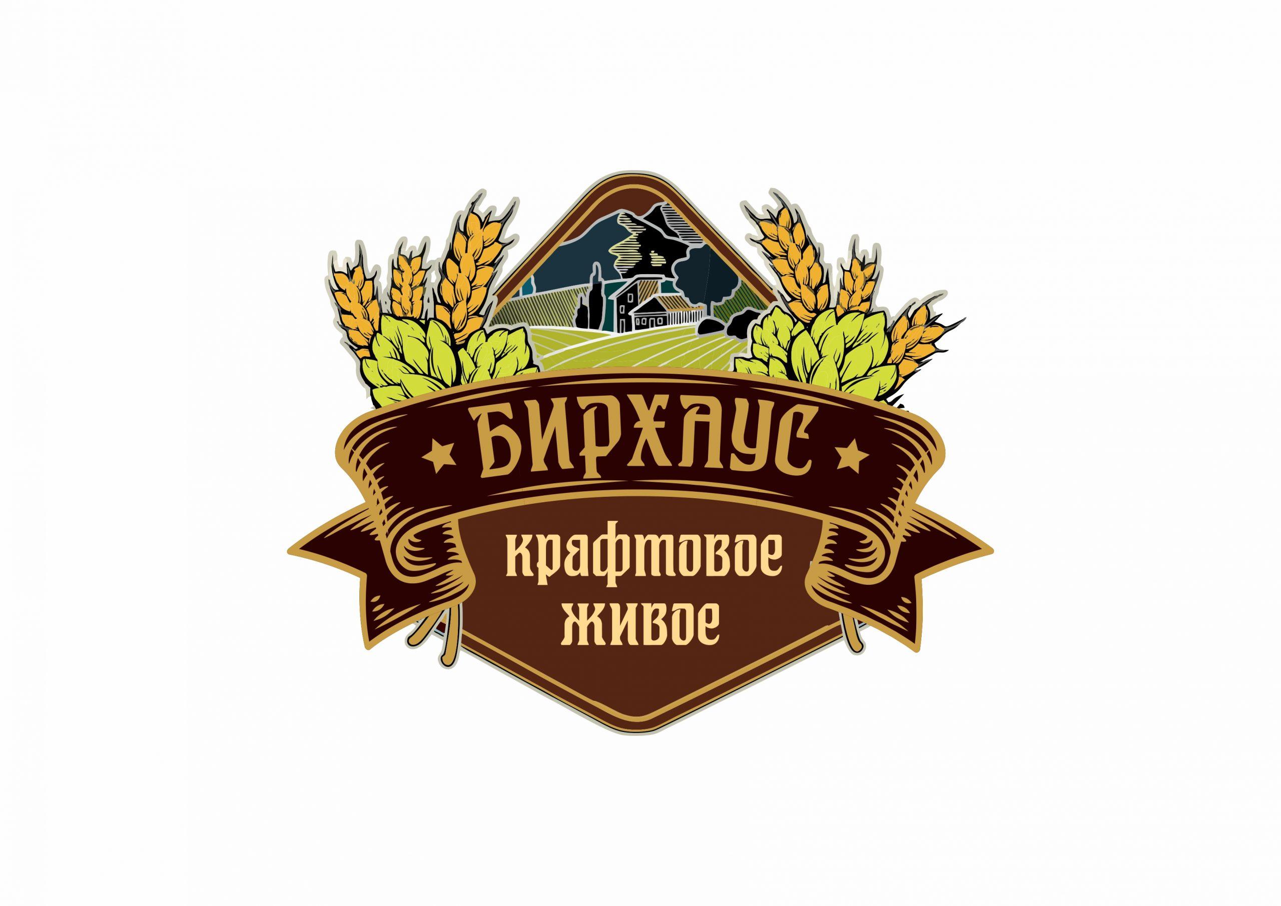 """ООО """"БИРХАУС"""""""