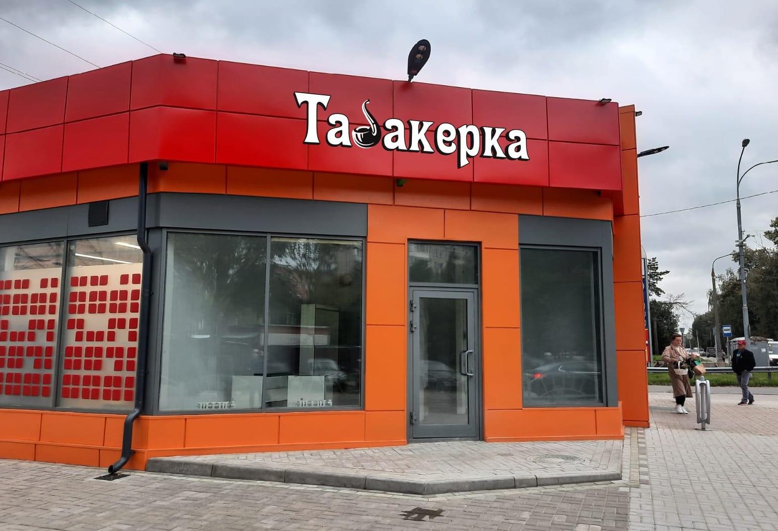 ИП Карцев Алексей Алексеевич