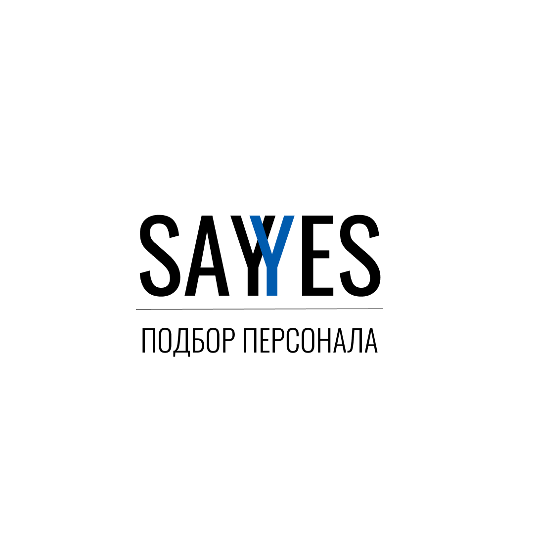 """""""SayYesStaff"""" (ИП БАЙКЕЕВА)"""