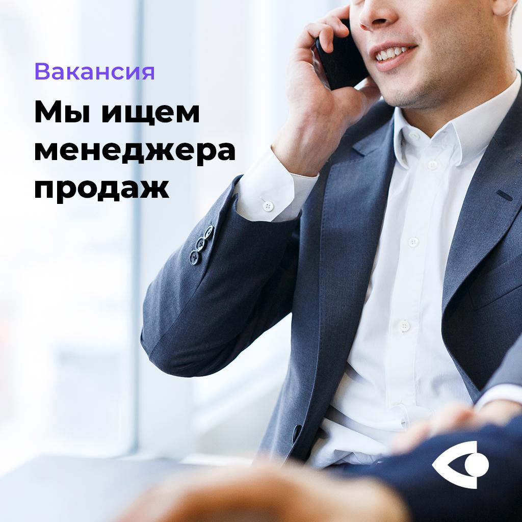 """Altair Digital """"Виртуальная энциклопедия"""""""
