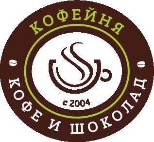 Кофейня «Кофе и шоколад»