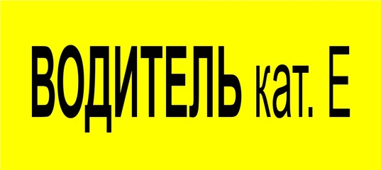 "ООО ""ТК Гарант"""