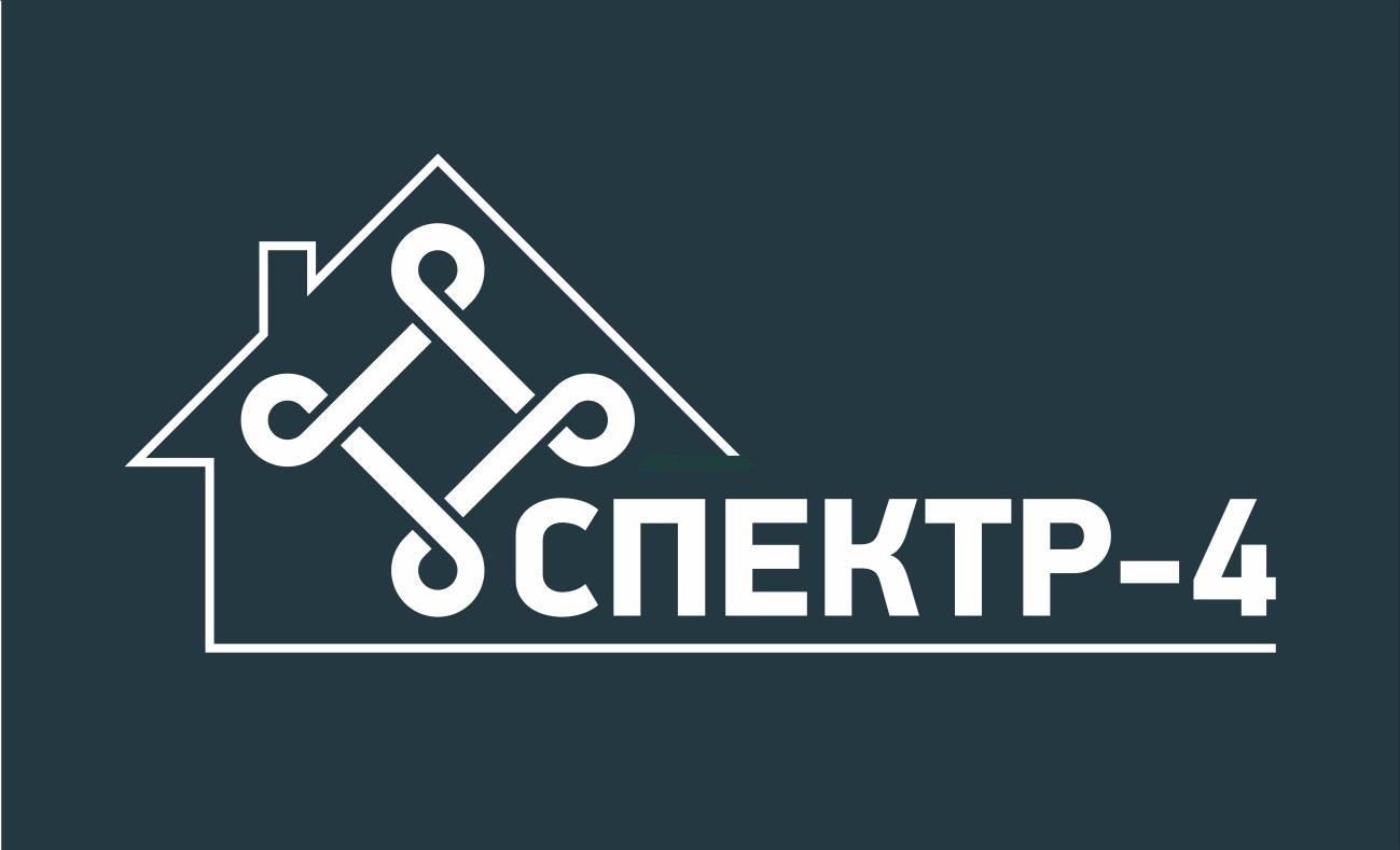 """ООО """"Спектр-4"""""""