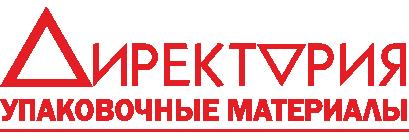 ООО «Торгово-производственная компания Директория»