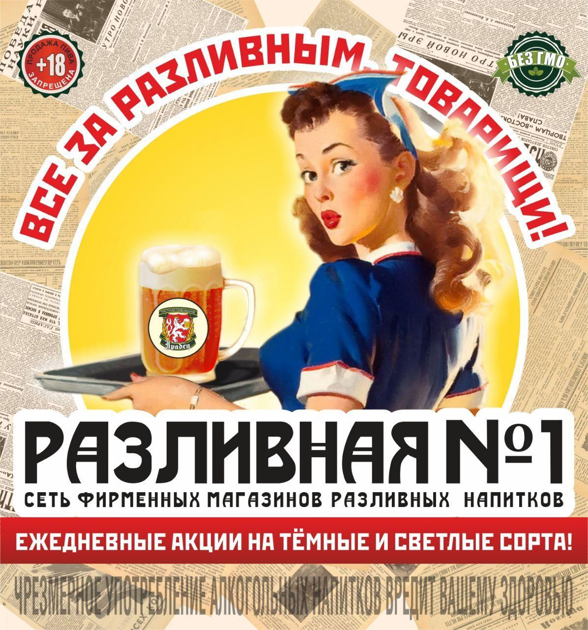ИП Кудрявцев