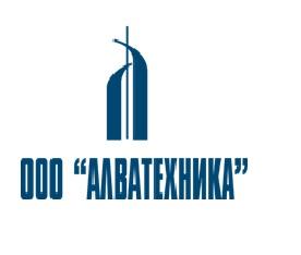 "ООО ""Алватехника"""