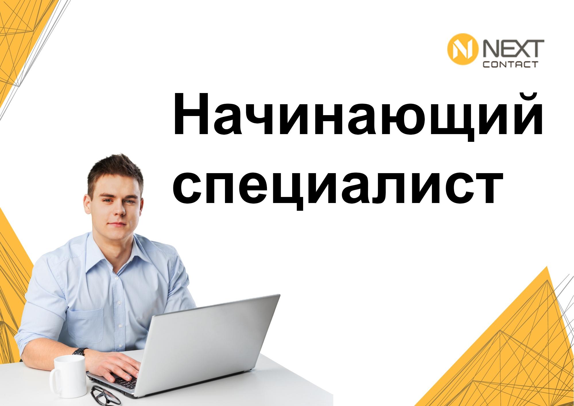 """ООО """"Меркурий"""""""