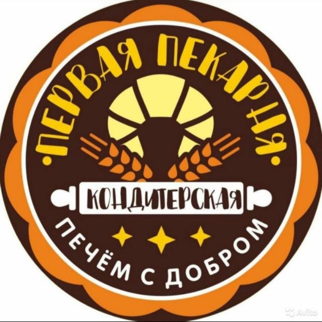 ИП Данько Виталий Николаевич