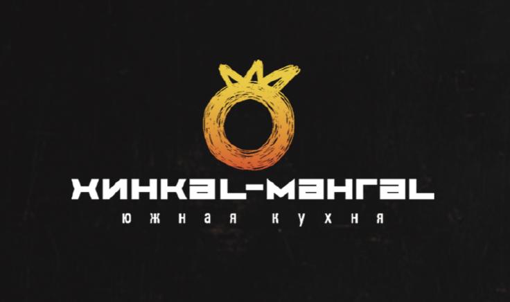 """ООО """"Колорит"""""""