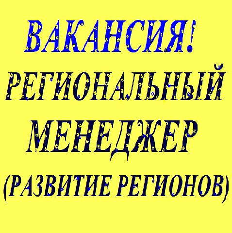 """ООО """"СЕТАРЕ ТРЕЙД"""""""